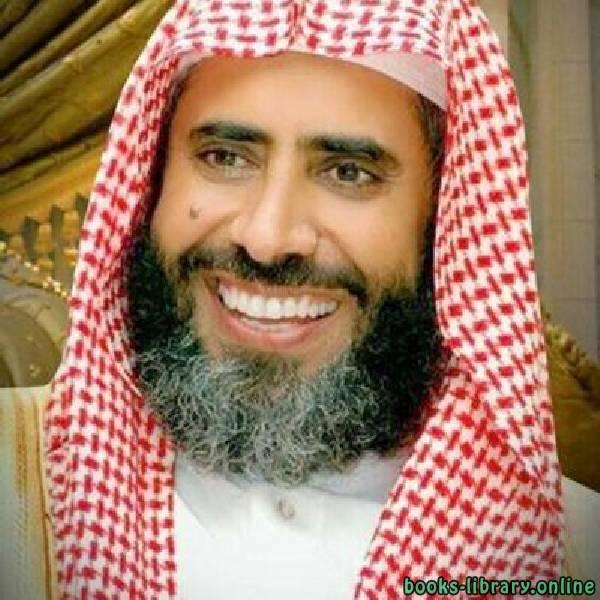 كتب د. عوض بن محمد القرني
