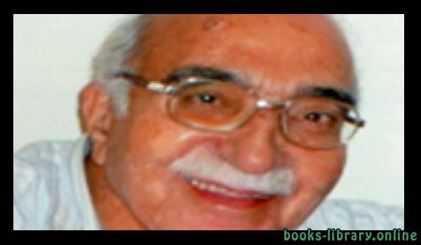 كتب د. مجيد مسعود