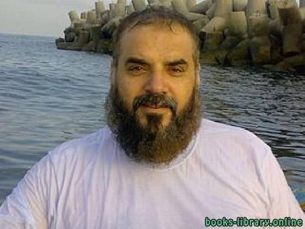 كتب أ.د. نزار عبد القادر ريان