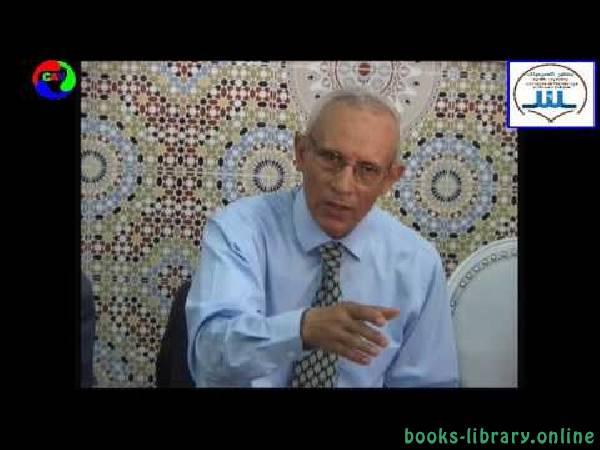 كتب علال الخديمي