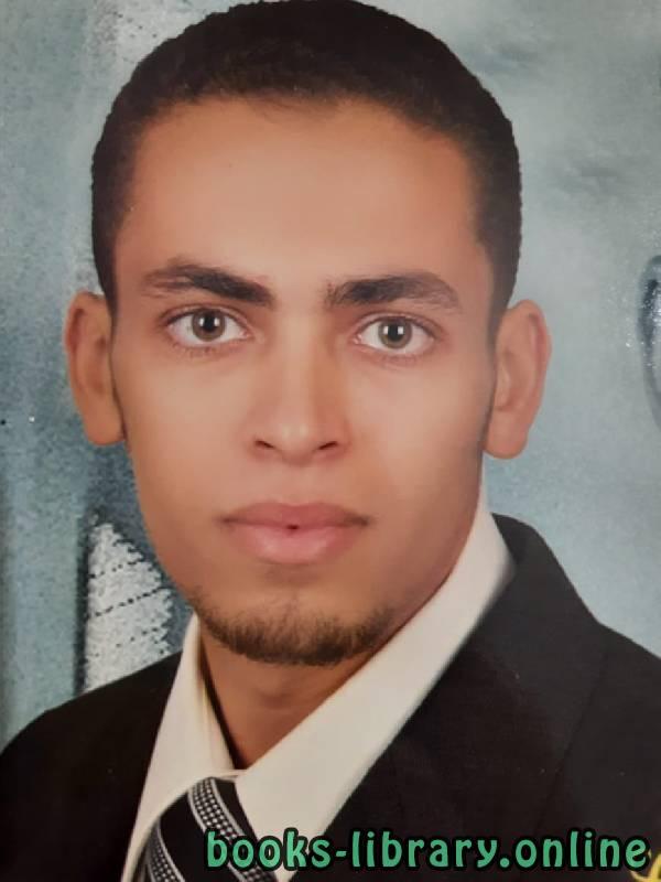 كتب محمد عبد اللطيف