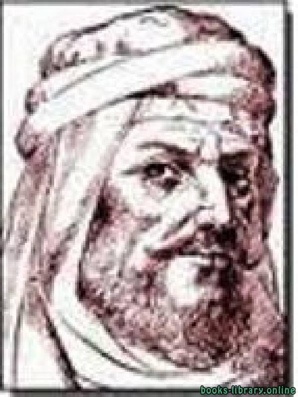 ❞ 📚 كتب عبد الله بن مسلم بن قتيبة الديالكتبي أبو محمد ❝