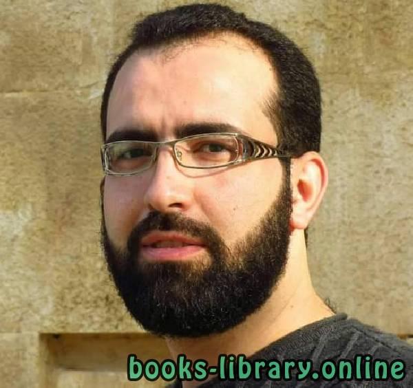 كتب خالد حميدة