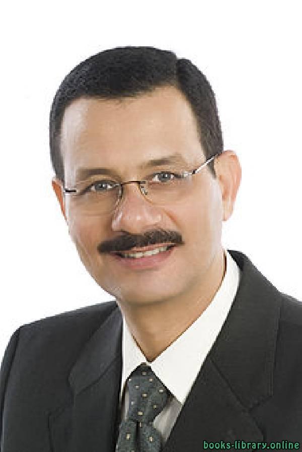 كتب أحمد درويش