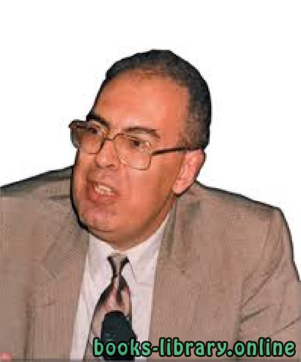 كتب علي بن المنتصر الكتاني