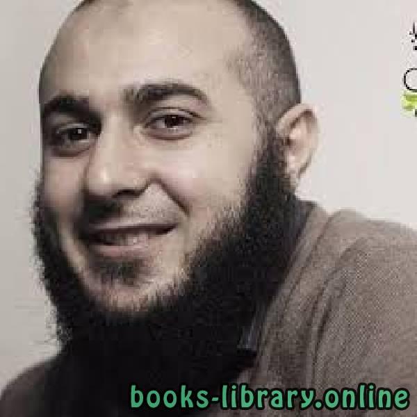كتب محمد الغليظ