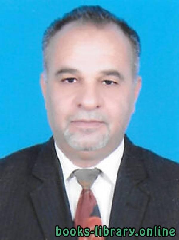 كتب سلطان عبد الرؤوف الحريرى