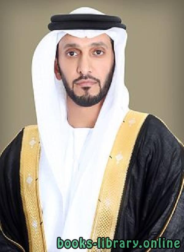 كتب  عبد الله بن محمد بن بطي آل حامد