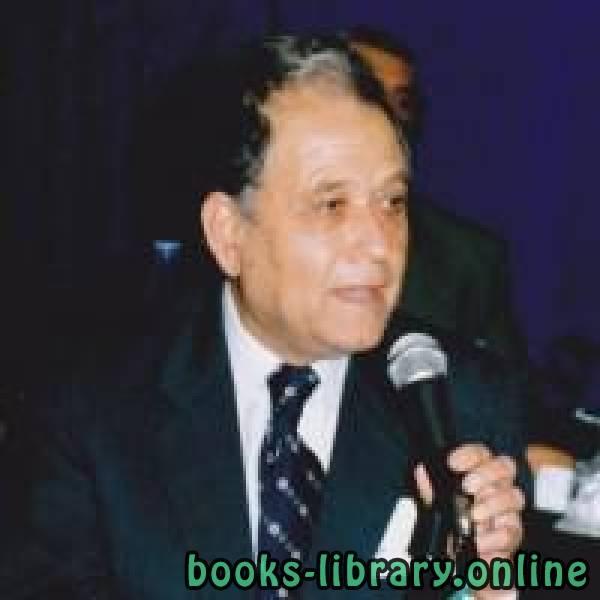 كتب د. برهان زريق