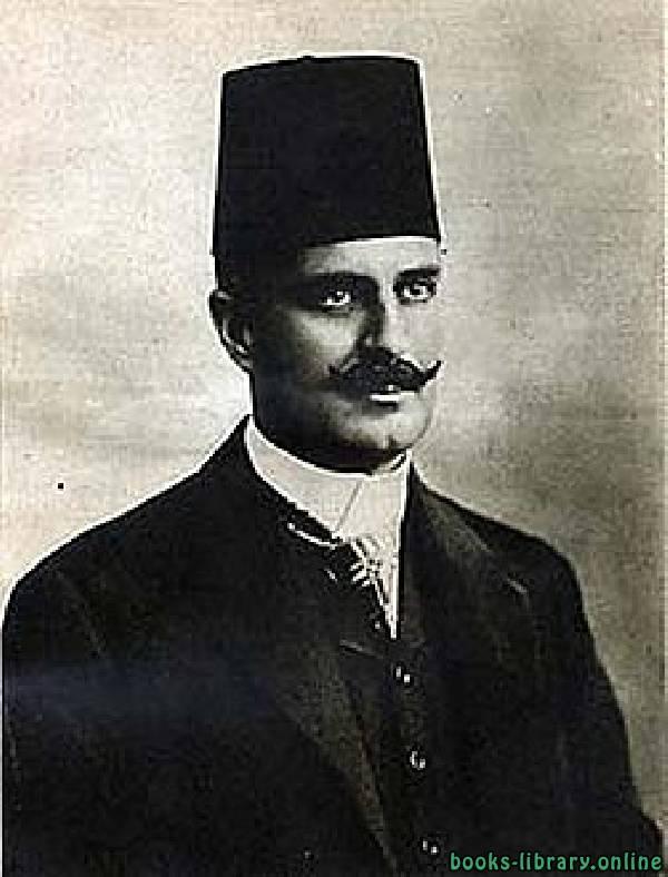 كتب عمر طوسون