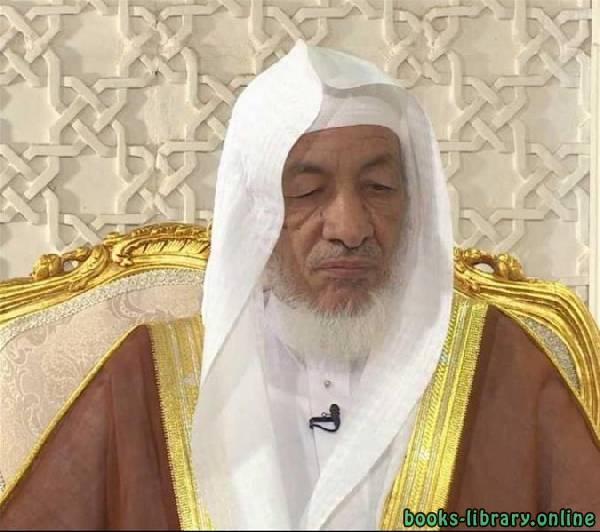 كتب محمد الأمين الجكنى  الشنقيطي