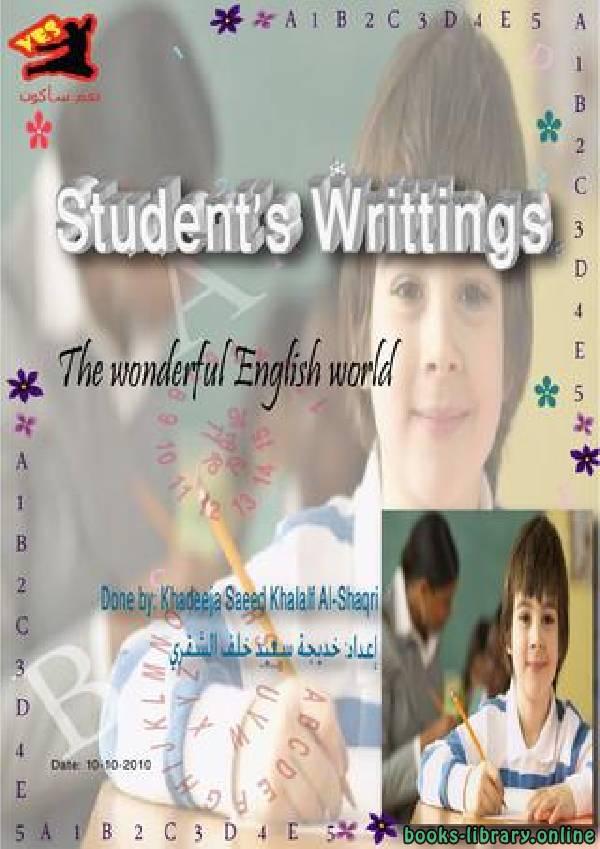 ❞ كتاب Student's Writings- كتاب لتعلم اللغة الانجليزية ❝  ⏤ خديجة سعيد خلف الشقري