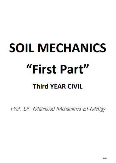 ❞ كتاب ميكانيكا التربة - Soil Mechanics ❝  ⏤ محمود محمد المليجى