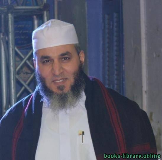 كتب محمد محمود بدر