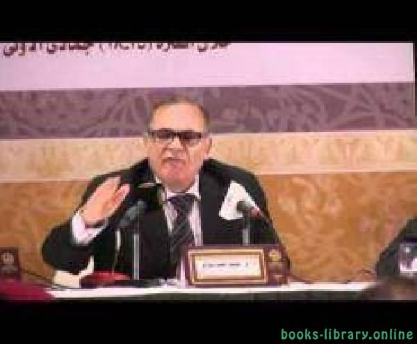 كتب د. محمد أحمد سراج