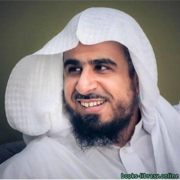 كتب عبدالله بن صالح العجيري
