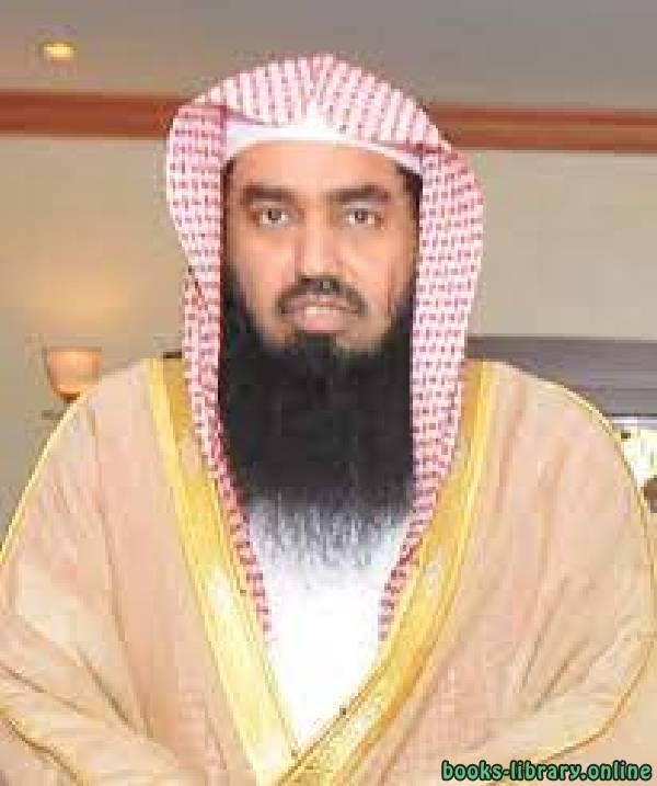 كتب د.عبدالعزيز بن سليمان المزيني