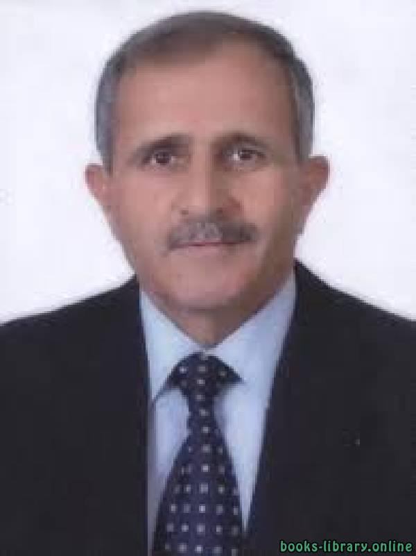 كتب قاسم محمد صالح