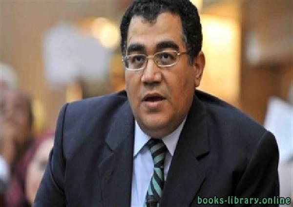 كتب عبد الله كمال