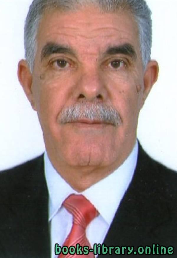 كتب احمد أبركان