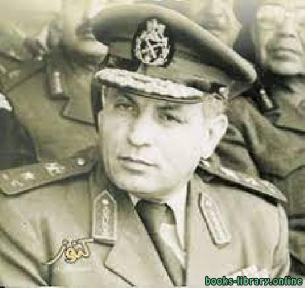 كتب محمد عبد الحليم أبوغزالة