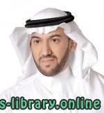 كتب خالد الراجحي