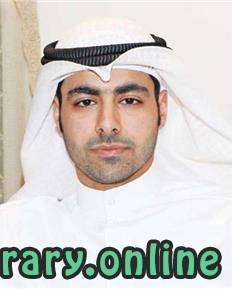 كتب خالد عادل النصرالله