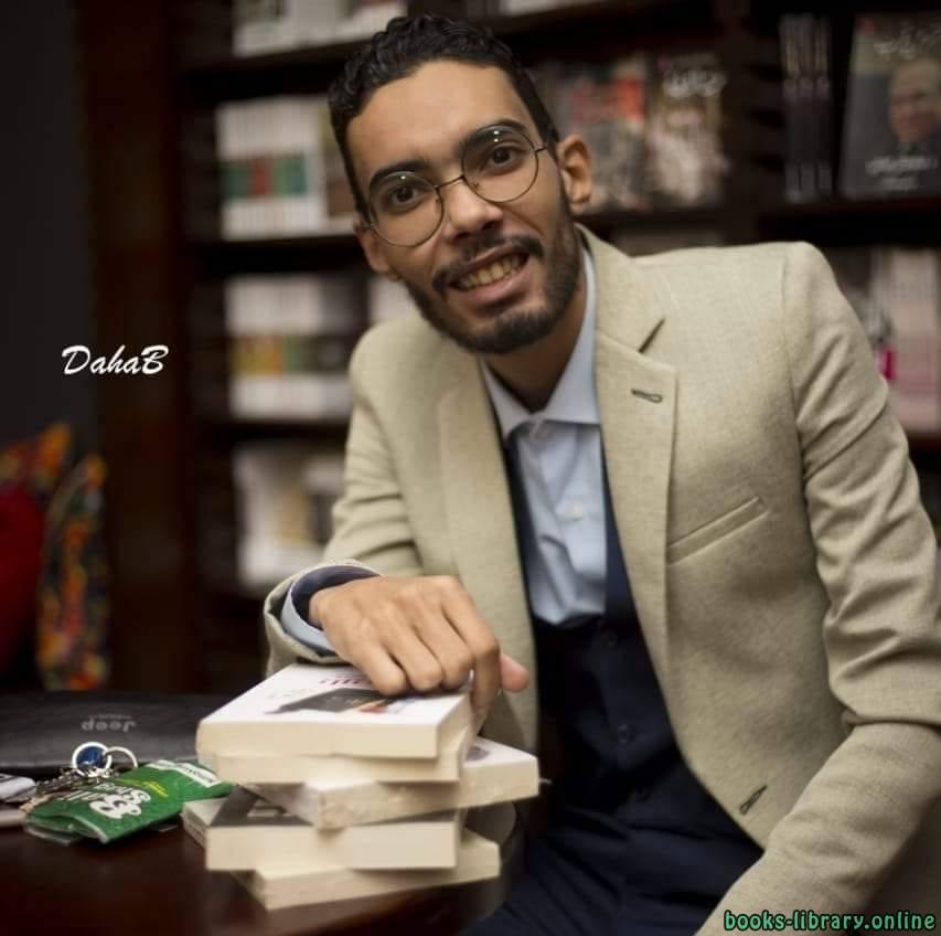 كتب محمد طارق
