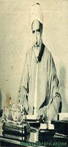 كتب عبد الله المراغي