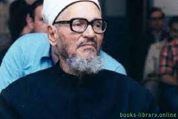 كتب عبد الحليم محمود