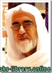 كتب صالح أحمد الشامي