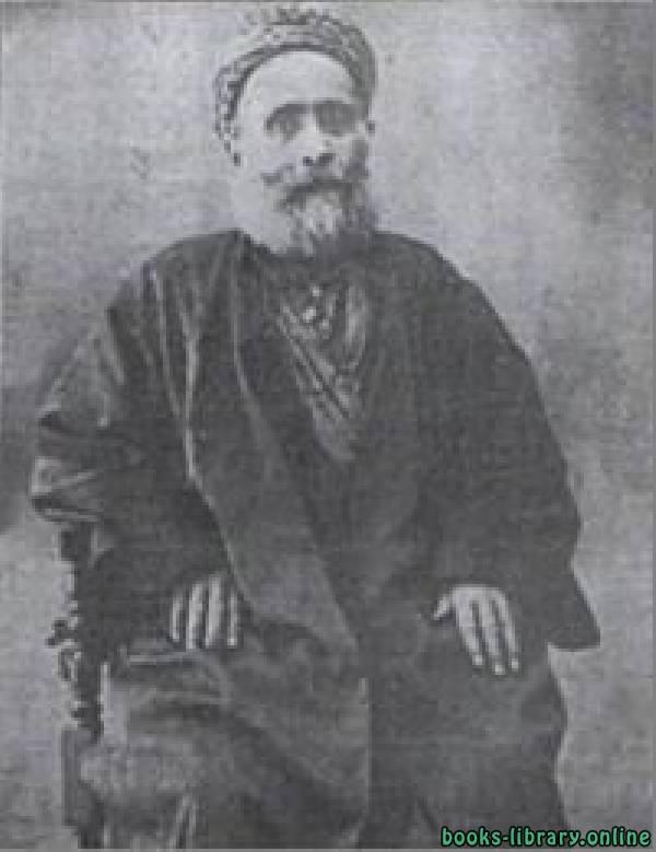 كتب طاهر بن صالح الجزائري