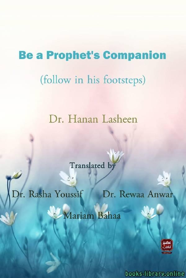❞ كتاب Be a Prophet's Companion ❝  ⏤ حنان لاشين