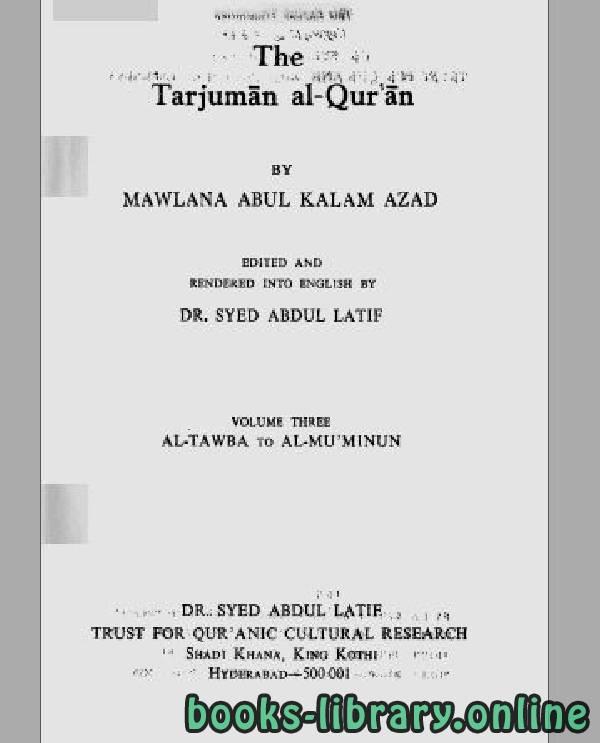 ❞ كتاب THE TARJUMAN AL QUR 039 AN V3 ❝  ⏤ سيد عبد اللطيف