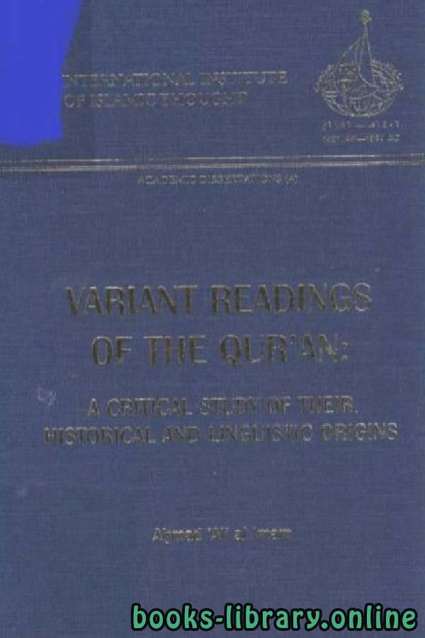 ❞ كتاب VARIANT READINGS OF THE QUR 039 AN: A CRITICAL STUDY OF THEIR HISTORICAL AND LINGUISTIC ORIGINS ❝  ⏤ احمد على الامام
