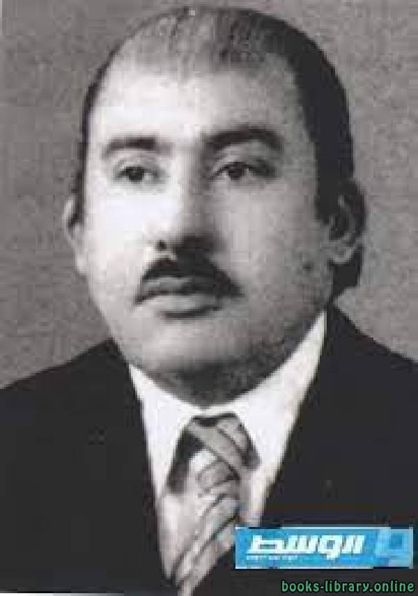 كتب محمد مصطفى بازامة