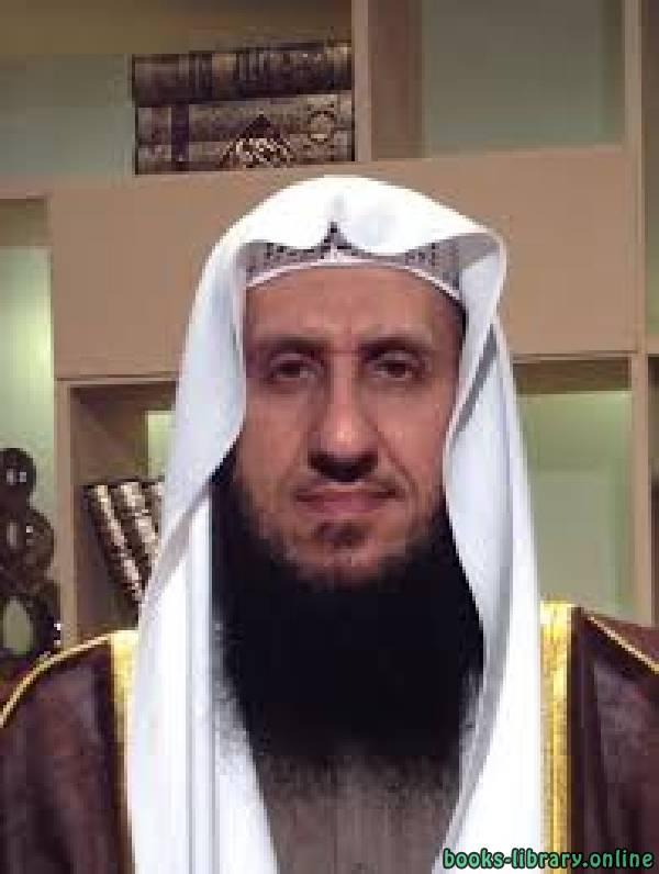 كتب د.محمد الحمود النجدي