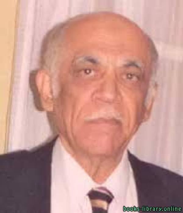 كتب أحمد عادل كمال