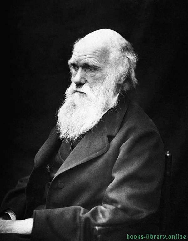 كتب تشارلز داروين