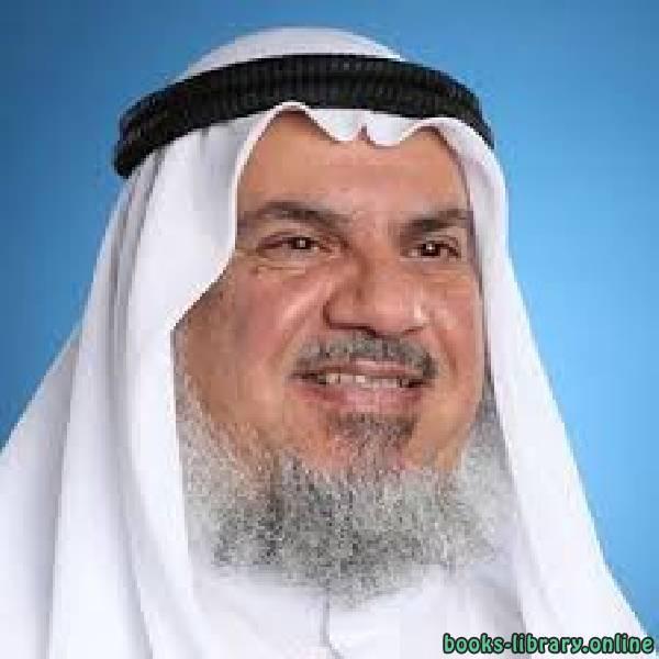كتب د.نجيب عبدالله الرفاعي