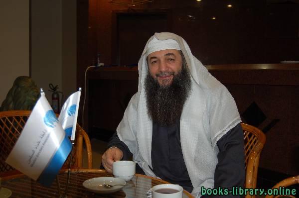 كتب عبدالله بن عبدالحميد الأثري