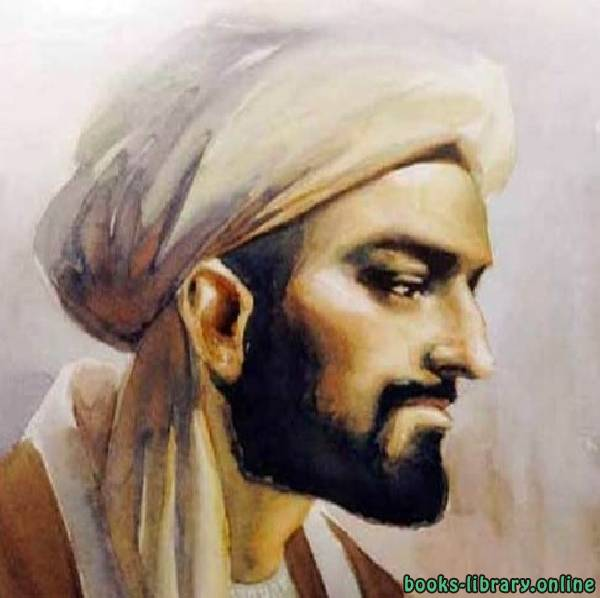 كتب علي بن أحمد بن سعيد بن حزم الطاهرى أبو محمد