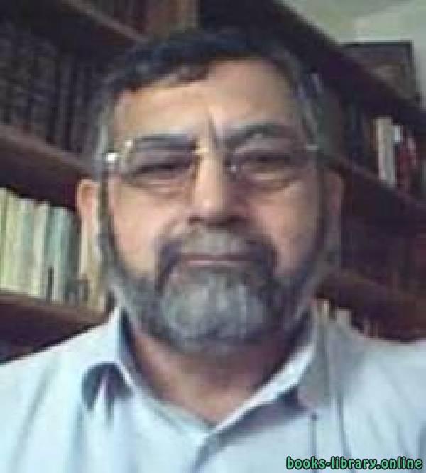 كتب د .عثمان قدري مكانسي