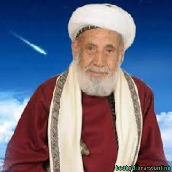 كتب محمد بن اسماعيل الصنعاني