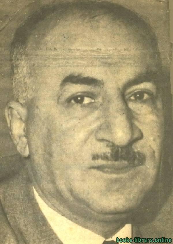 كتب محمود شيت خطاب
