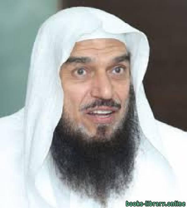كتب صالح بن عبد الله الدرويش