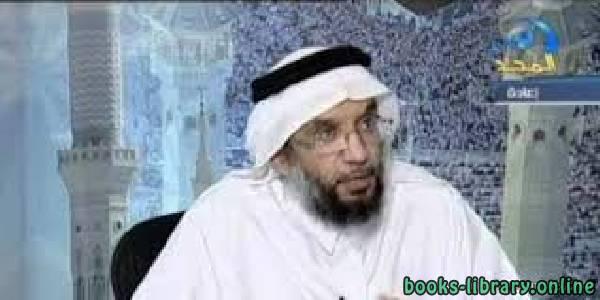 كتب د.مهدي علي قاضي
