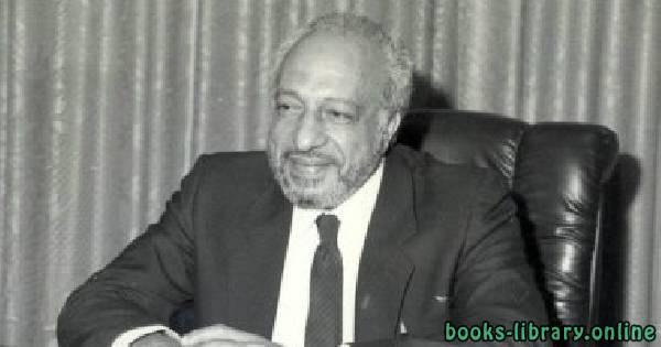 كتب أحمد بهجت