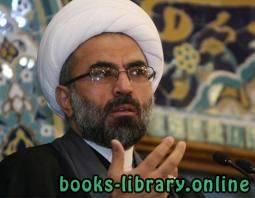 كتب حسين الخشن