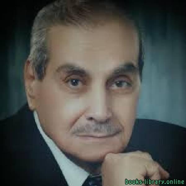 كتب جمال حماد